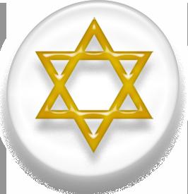 JudaismSymbol